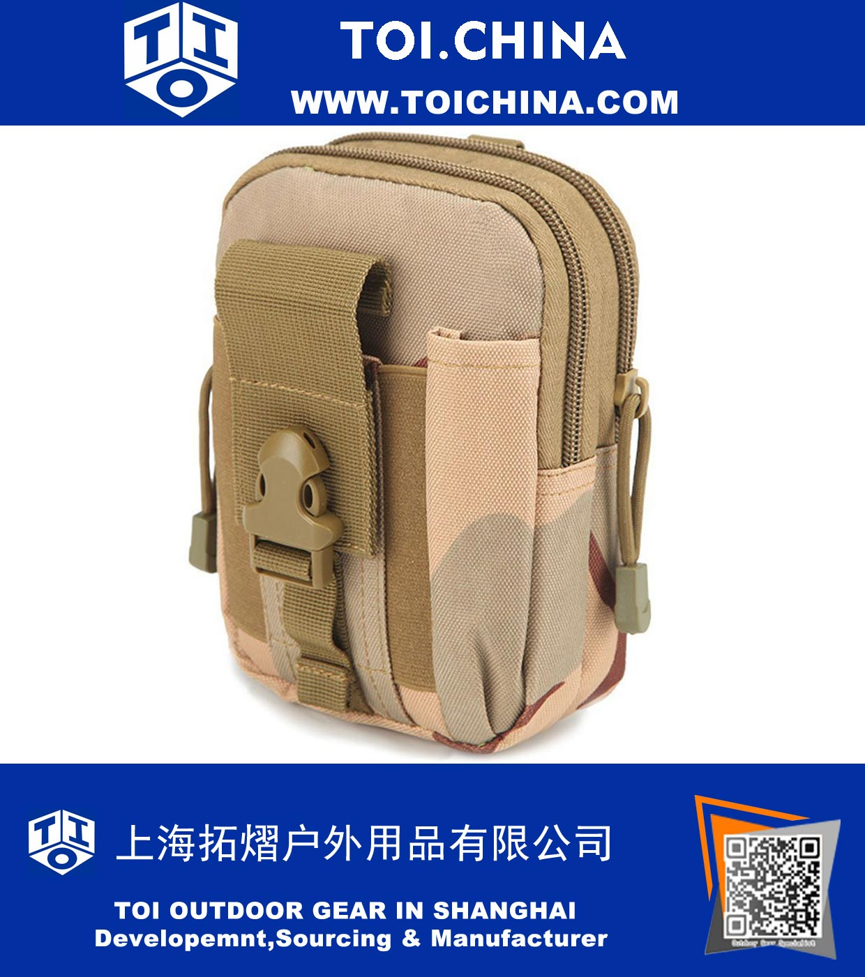 reputable site 2448a 147d6 Tactical Pouch, Military Water Repellent Nylon Tactical Waist Bag ...
